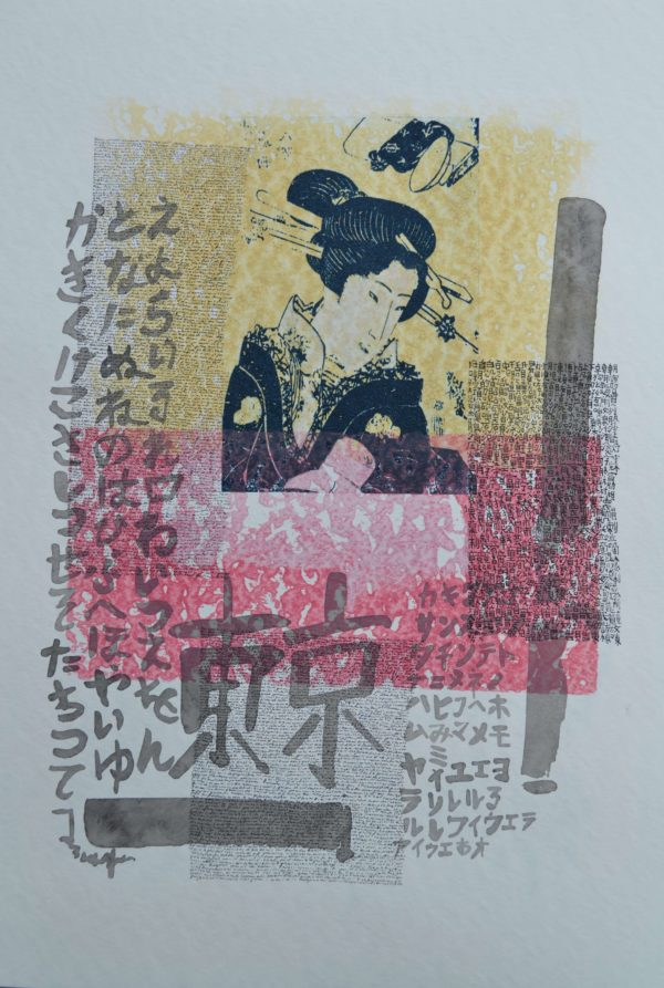 Geisha talks 37×51 cm Gumprint Farbstift auf Papier