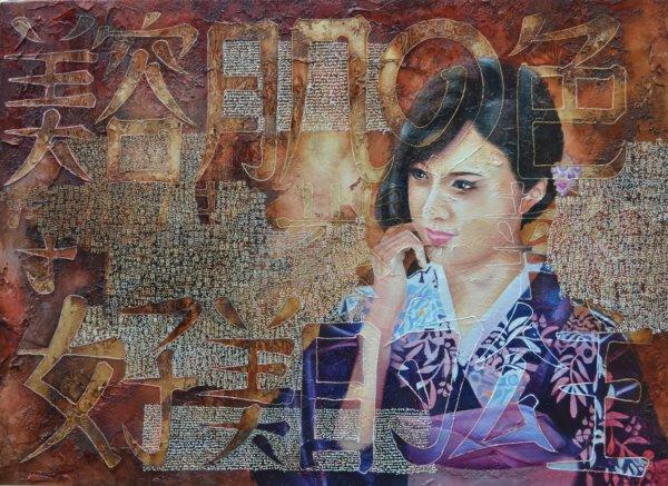 Hime (Prinzessin) 80×110 cm Öl Acryl LW