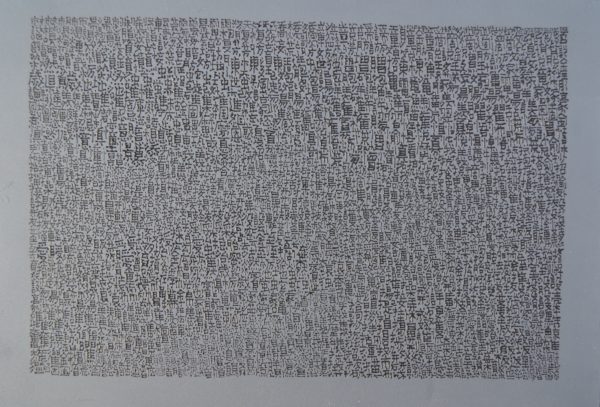 Japanese Characters III 50×35 cm Acryl Holz