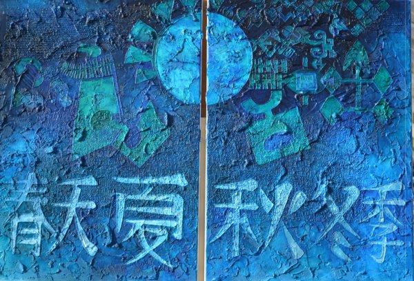 Shiki no Yoru Diptychon 2x 50×70 cm Öl Acryl LW